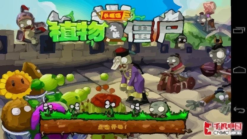 Plantas Vs Zombies Version China Para Android Apk Garralatino